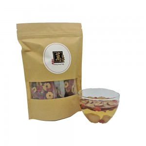 桂圓紅棗茶 (8小包/袋)