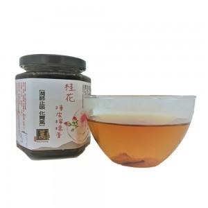 桂花陳皮檸檬膏 350G